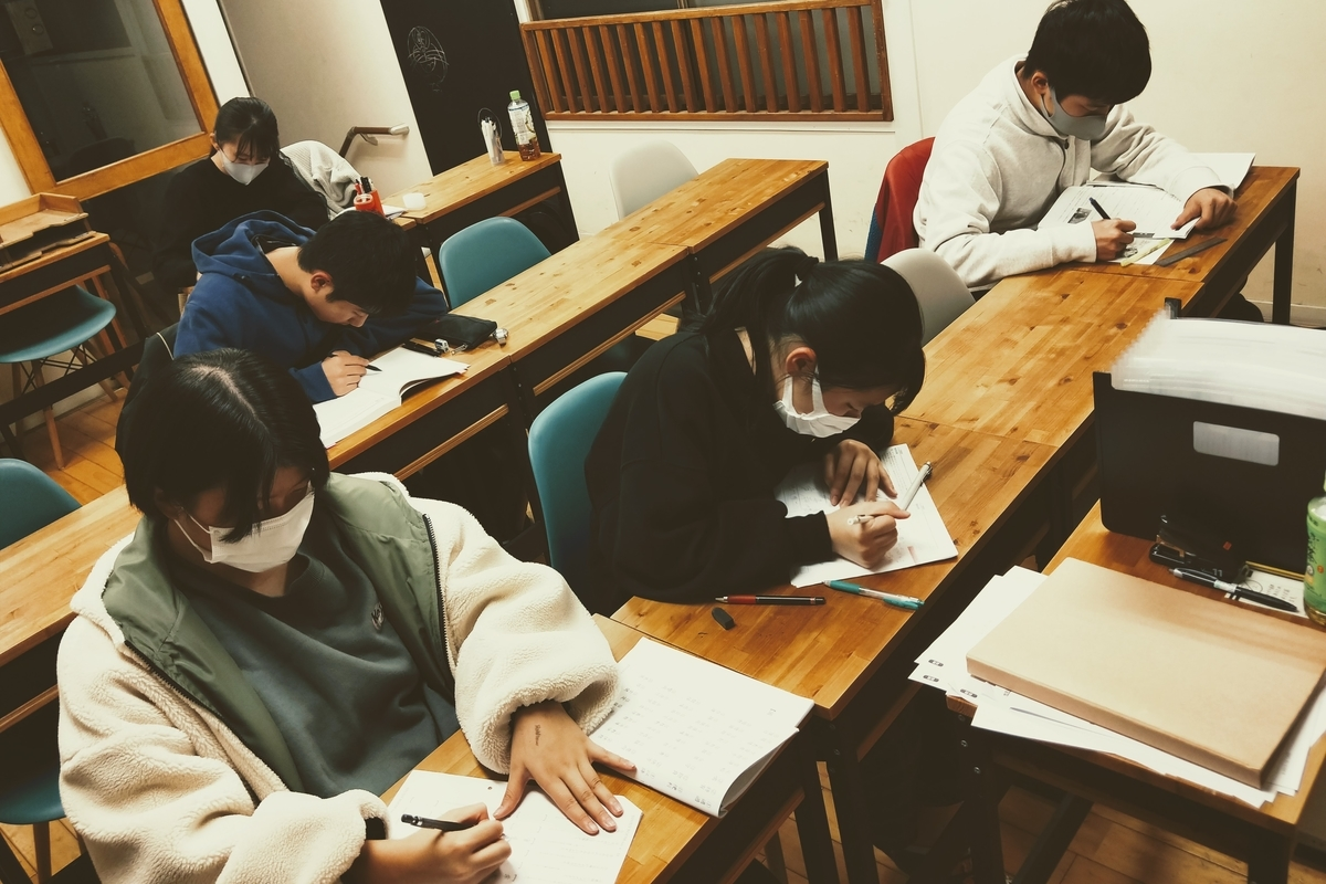 f:id:studyroomnaia:20201204083754j:plain