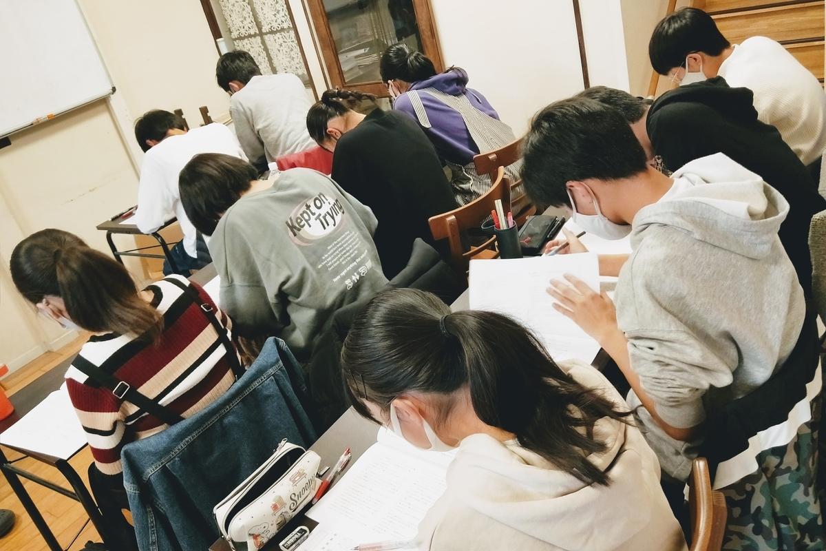 f:id:studyroomnaia:20201212202438j:plain