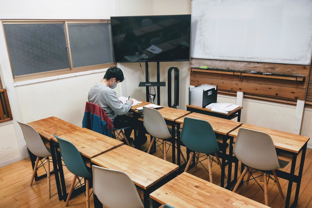f:id:studyroomnaia:20201212222430j:plain