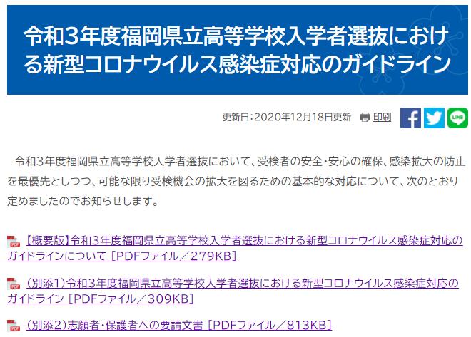 f:id:studyroomnaia:20201218171909p:plain