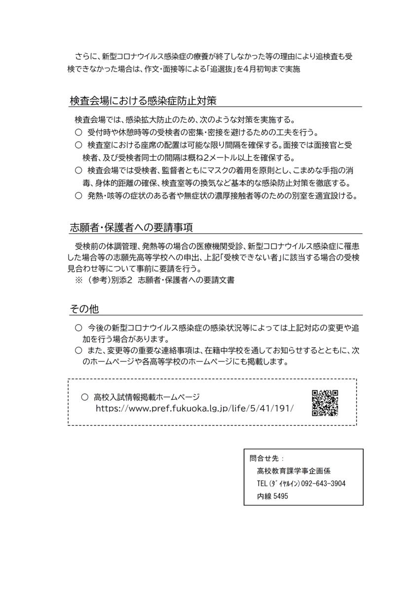 f:id:studyroomnaia:20201218171950p:plain