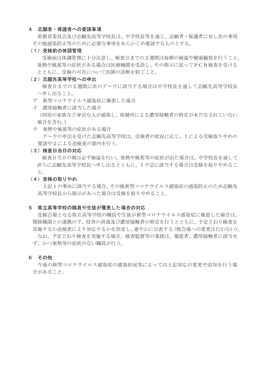 f:id:studyroomnaia:20201218172209p:plain