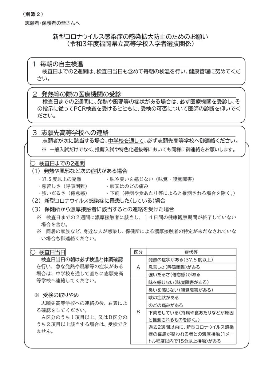 f:id:studyroomnaia:20201218172318p:plain