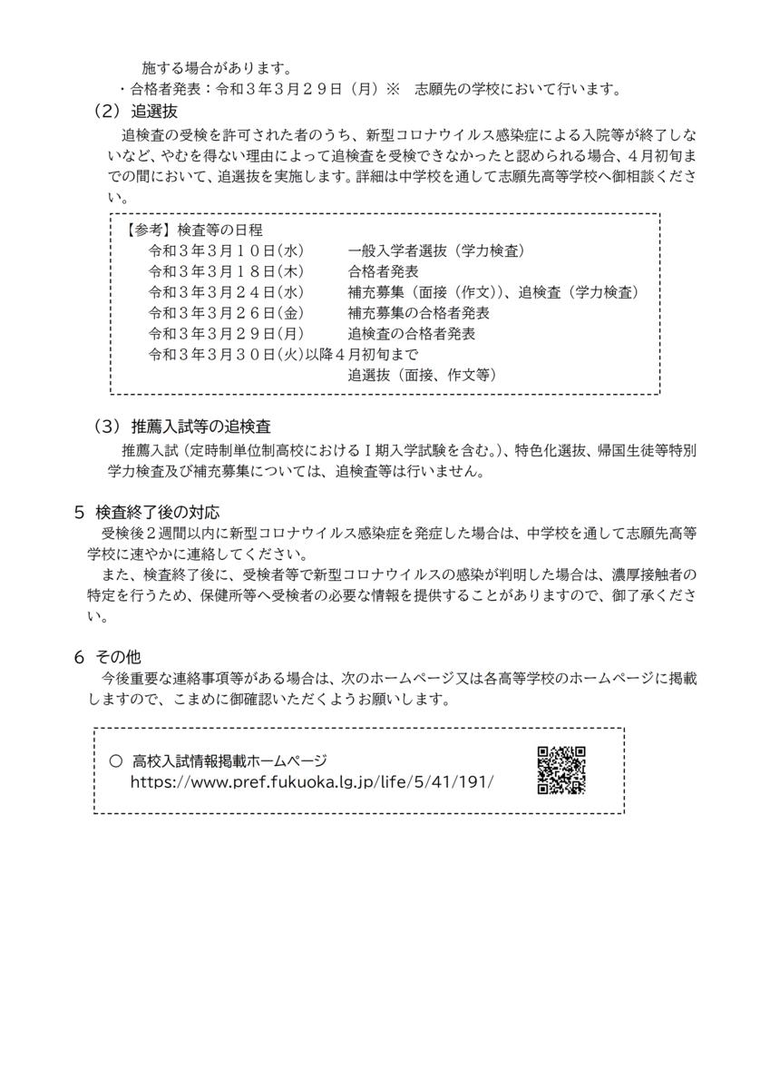 f:id:studyroomnaia:20201218172355p:plain