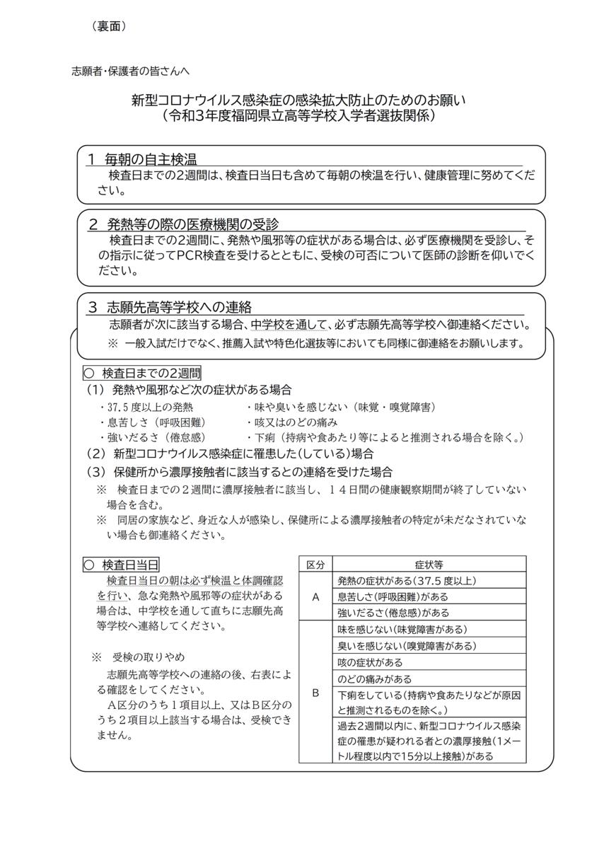 f:id:studyroomnaia:20210115160502p:plain