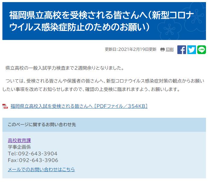 f:id:studyroomnaia:20210219161529p:plain