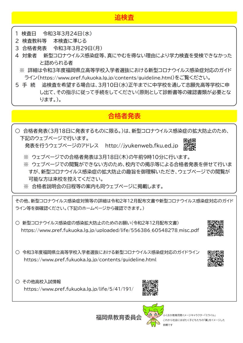f:id:studyroomnaia:20210219161558p:plain