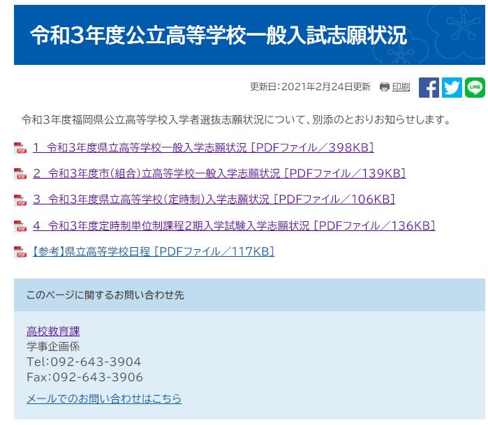 f:id:studyroomnaia:20210224180729p:plain