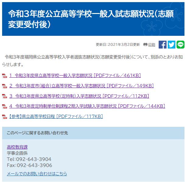 f:id:studyroomnaia:20210302180220p:plain