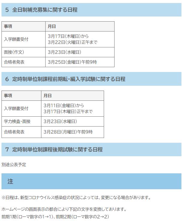 f:id:studyroomnaia:20210607161919p:plain