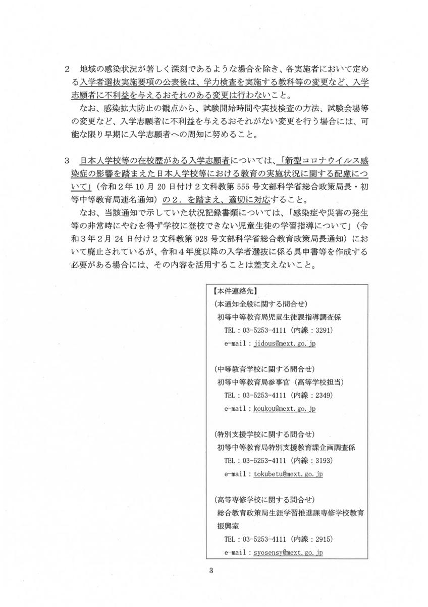f:id:studyroomnaia:20210630164740p:plain