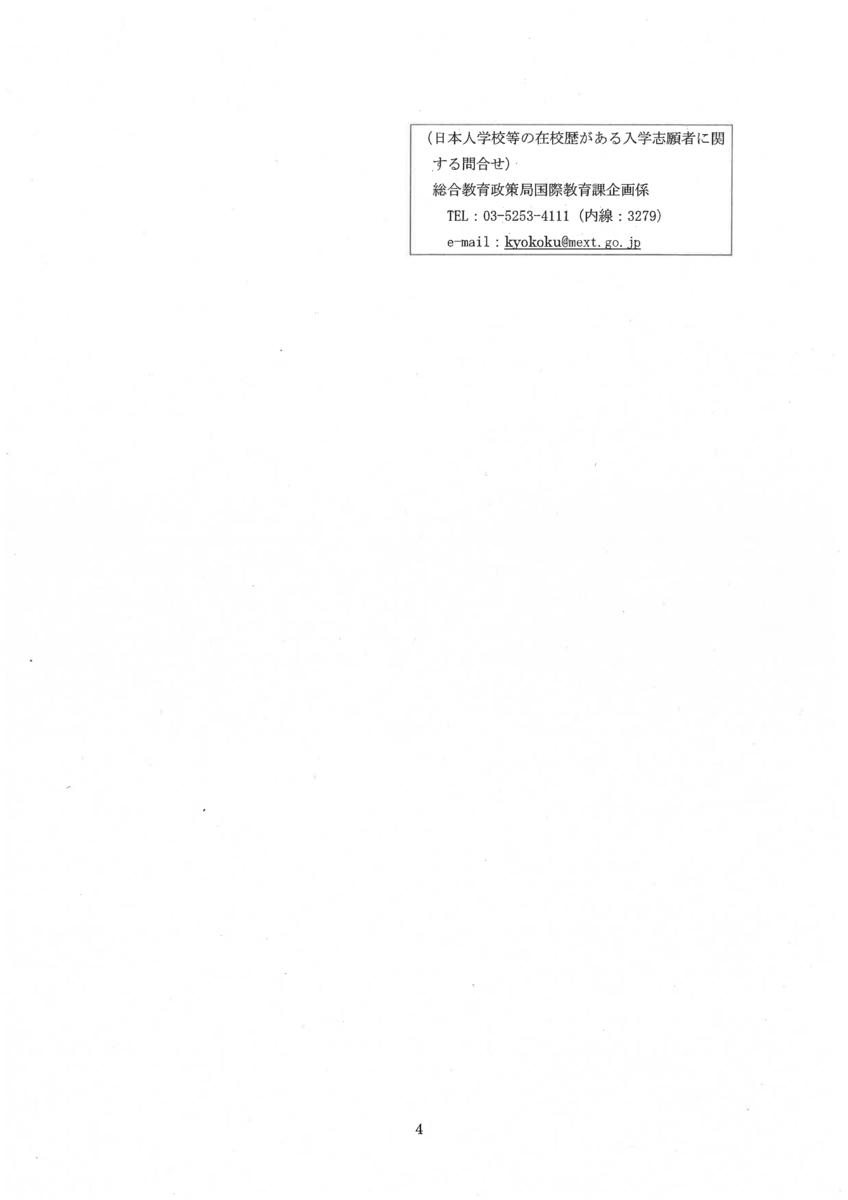f:id:studyroomnaia:20210630164753p:plain