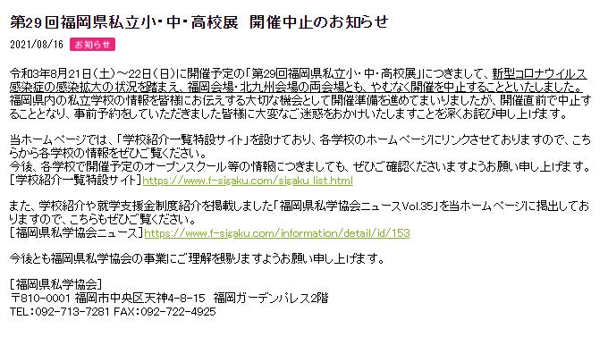 f:id:studyroomnaia:20210817185707p:plain
