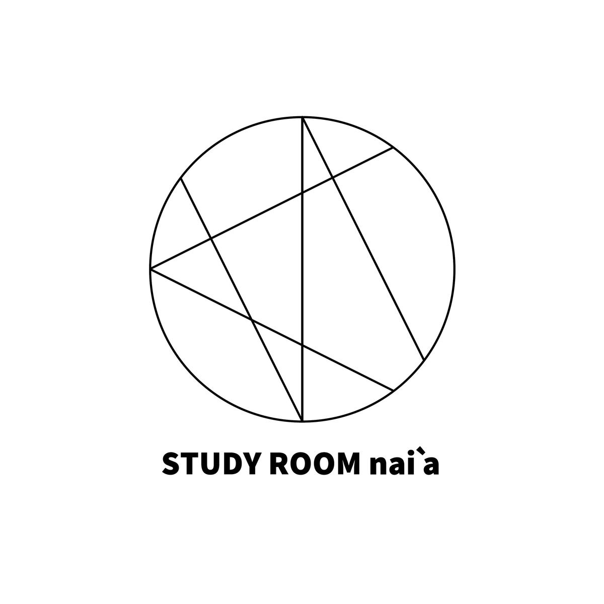 f:id:studyroomnaia:20210903194547j:plain