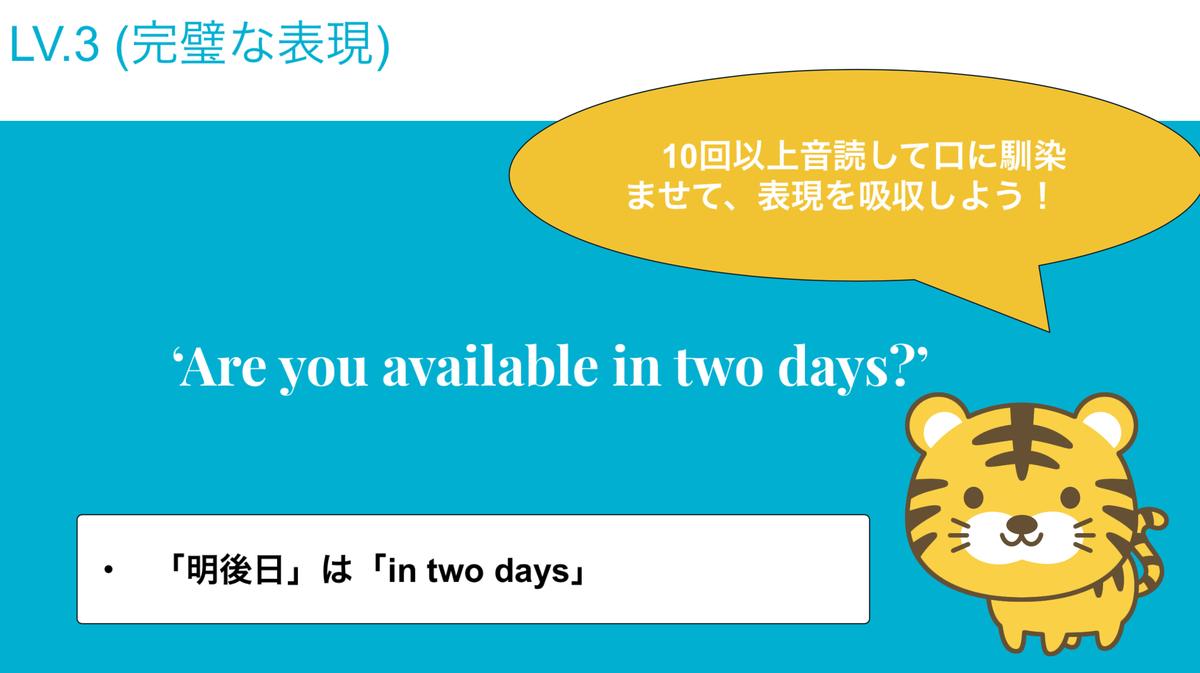 f:id:studysapuri-english:20200321191051j:plain