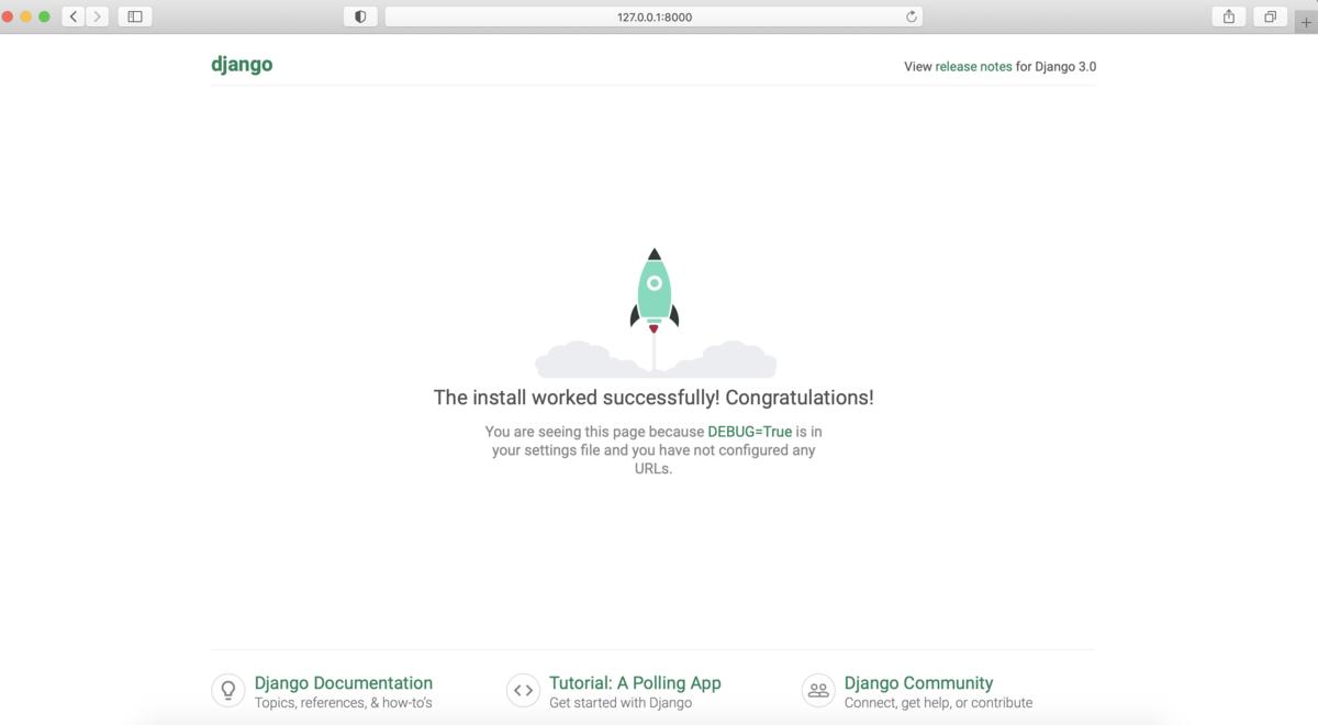 Django3.0初期ページ画面