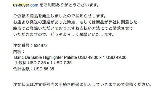 f:id:styluxe:20170311180037p:plain