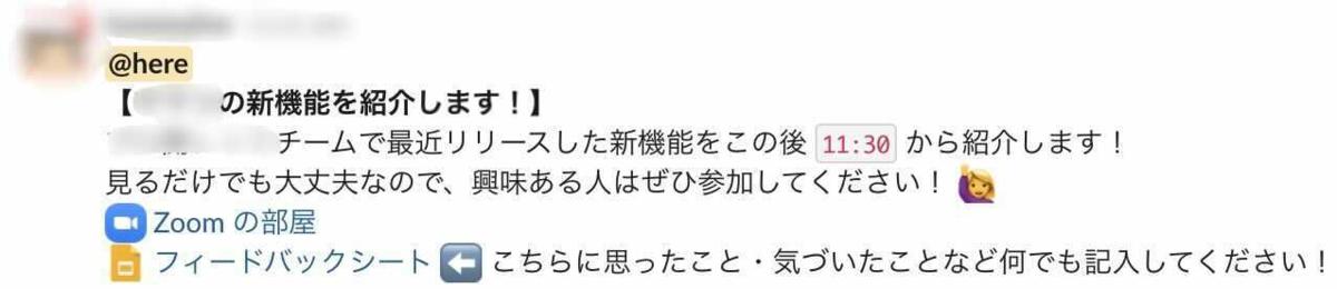 f:id:su-kun1899:20201205230637p:plain