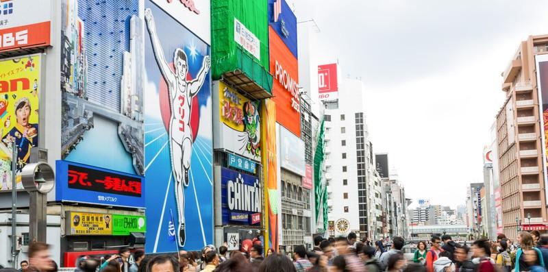 大阪移住計画2