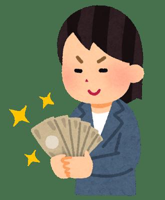 足りない年金2000万円実践2