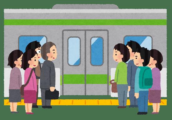 名古屋市移住計画6