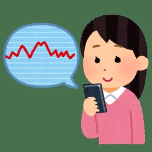 日本株投資3つの魅力6