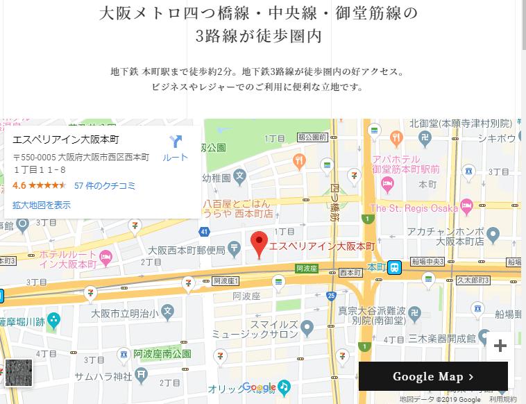サムティ株主優待銘柄2