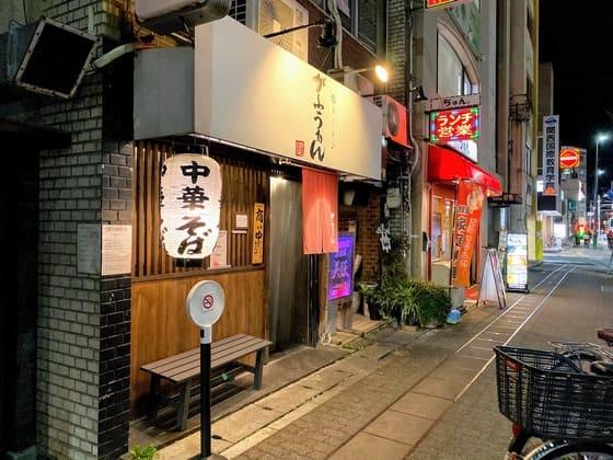 続大阪グルメ2