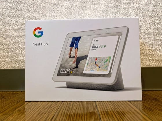 Googleスマートスピーカー5