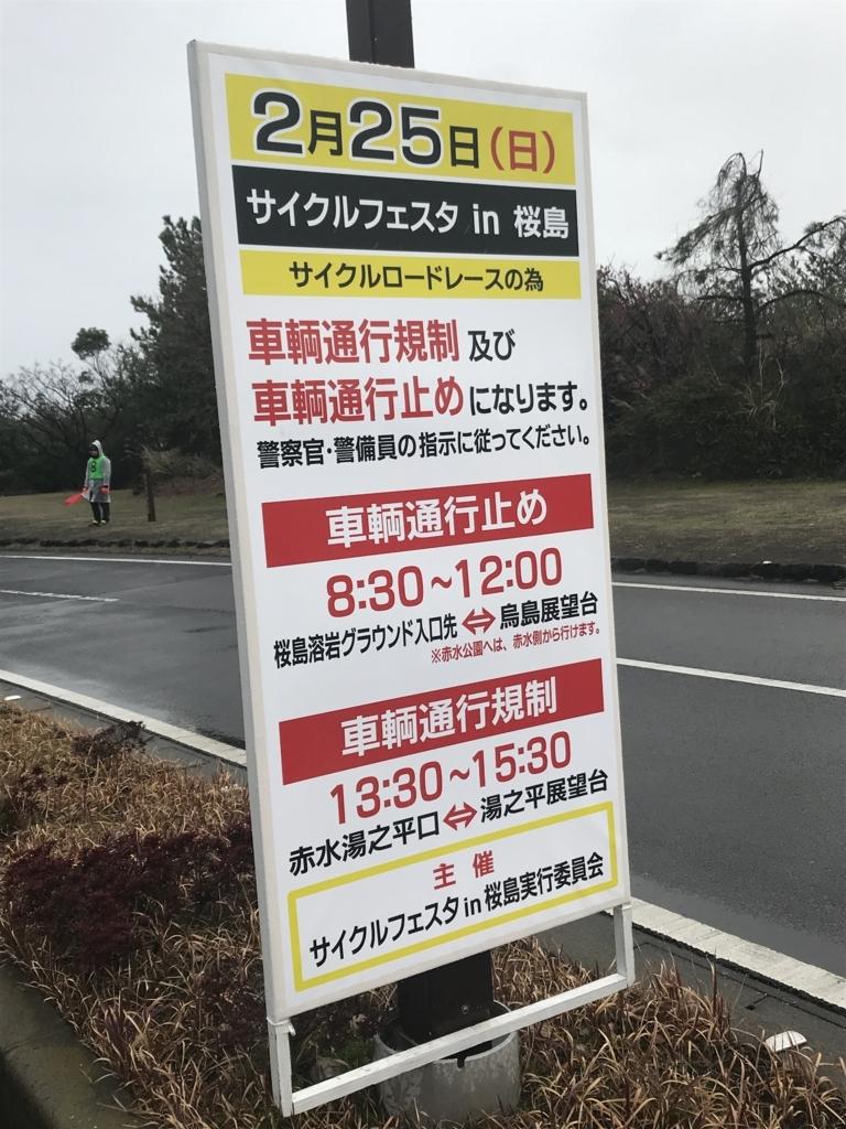 f:id:su-nasu:20180225150639j:plain
