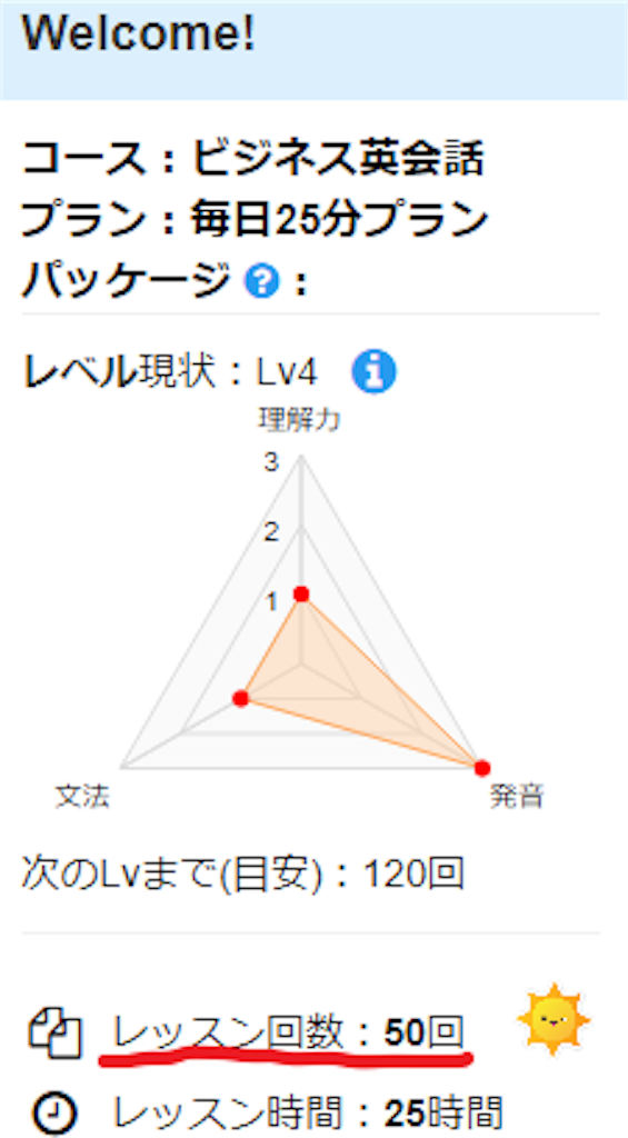 f:id:su-nasu:20181025075144p:image