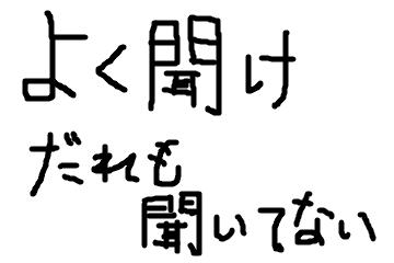 f:id:su-nasu:20181201012304p:plain