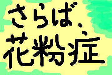 f:id:su-nasu:20190307150910p:plain