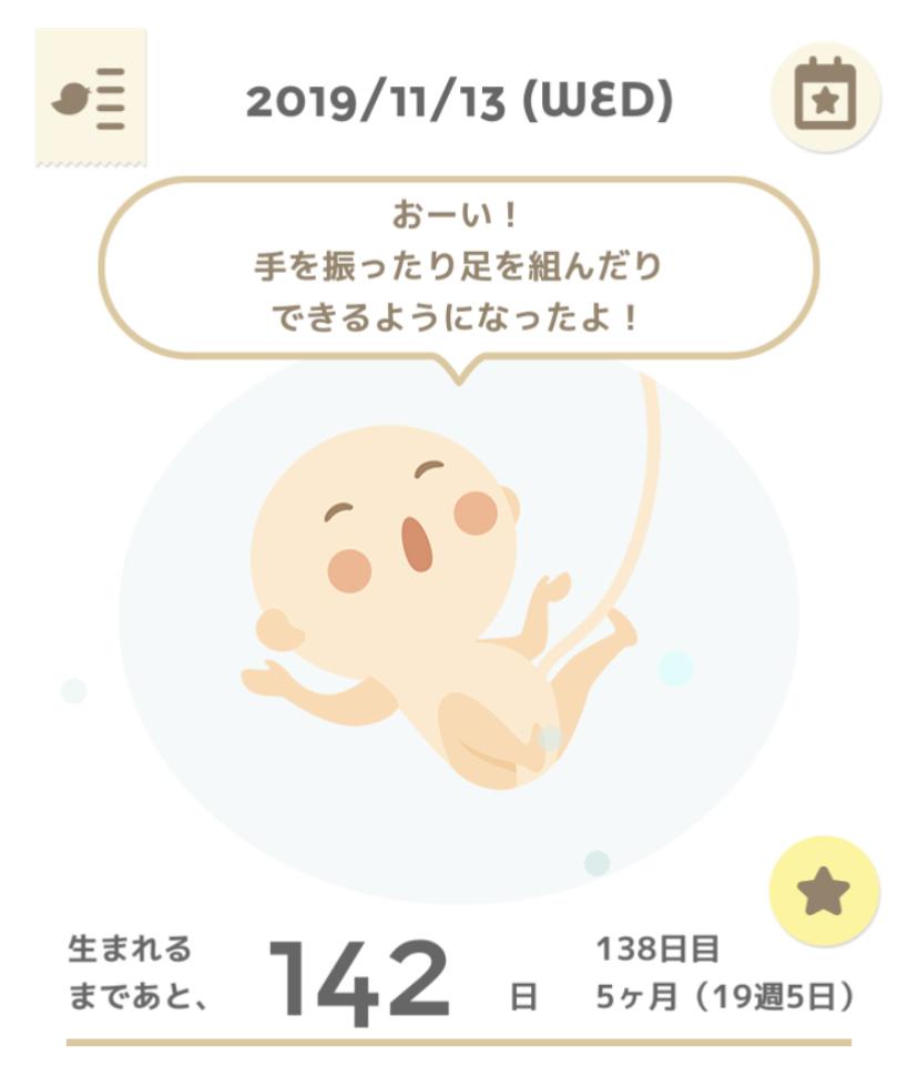 f:id:su-nasu:20191114232404j:plain