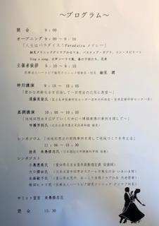 f:id:su-nasu:20191117225942j:plain