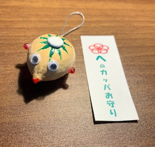 f:id:su-nasu:20191117230011j:plain