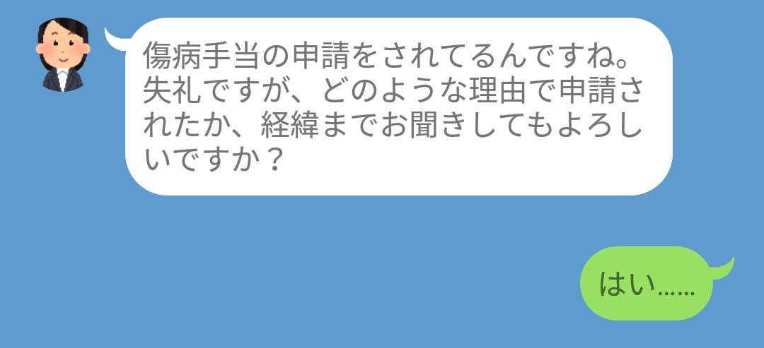 f:id:su-noane:20190515191929j:plain