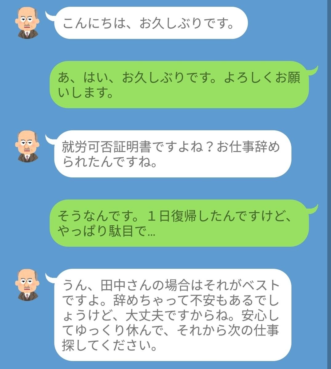 f:id:su-noane:20190515200253j:plain