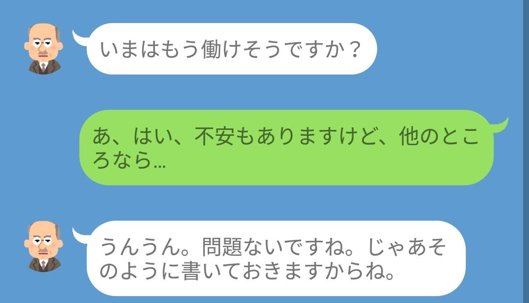 f:id:su-noane:20190515200407j:plain