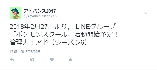 f:id:su-pa-ge-mubo-i:20170305022623p:plain