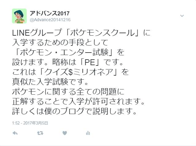 f:id:su-pa-ge-mubo-i:20170305025633p:plain