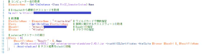 f:id:su-zuki:20150227111212p:plain