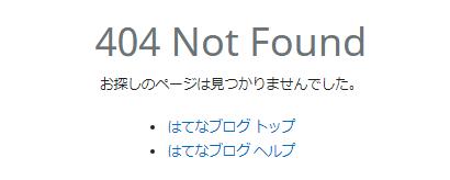 f:id:su3se:20190608002647p:plain
