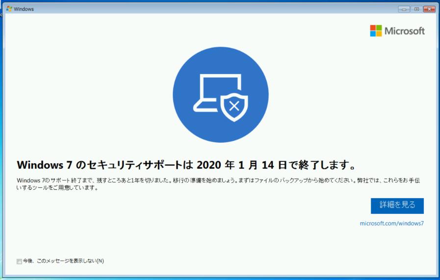 f:id:su3se:20200114162310p:plain