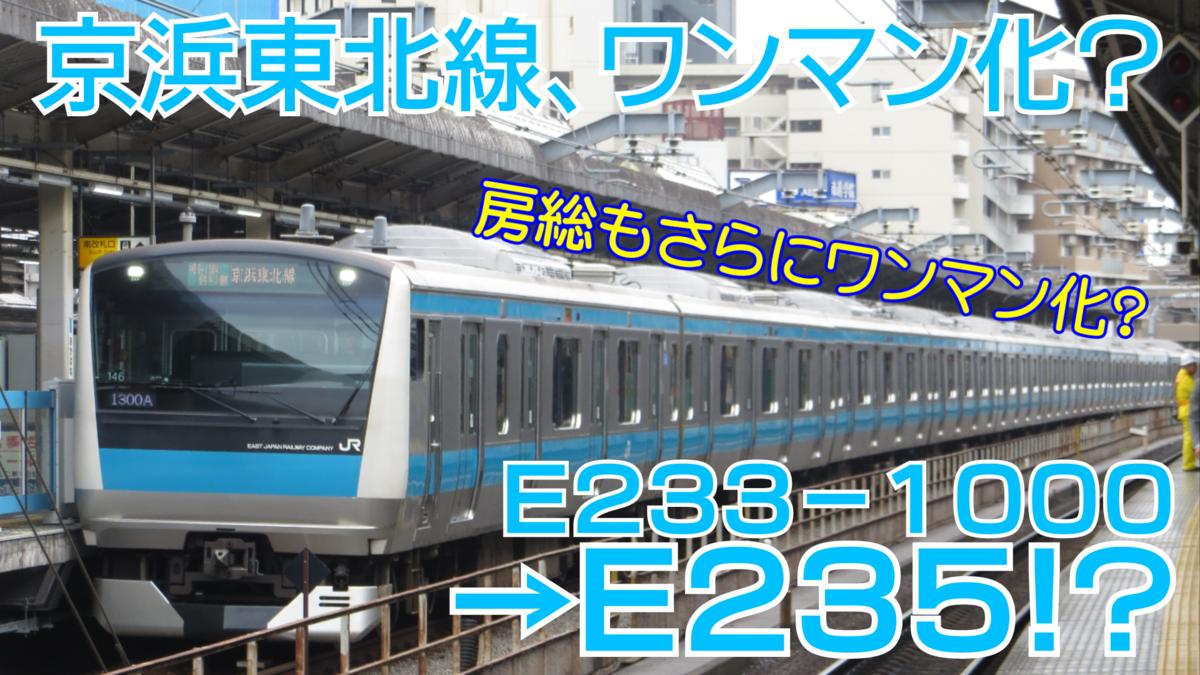f:id:su62numa381:20200628012736p:plain