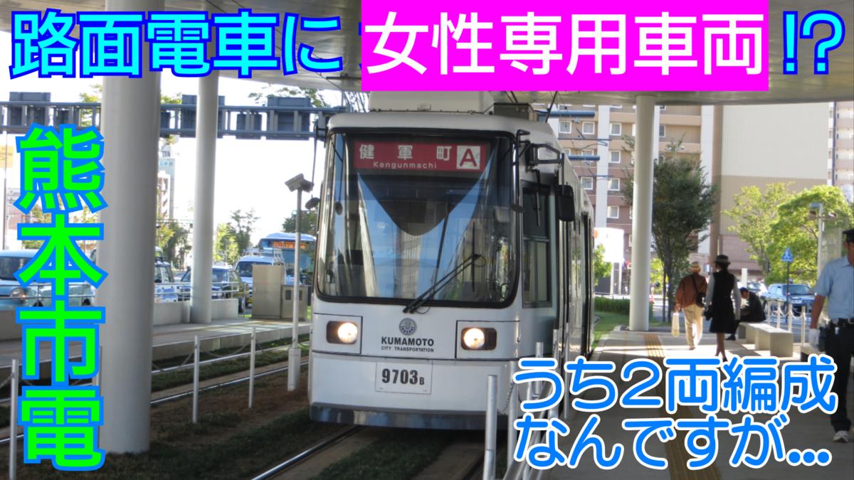 f:id:su62numa381:20200902013951p:plain