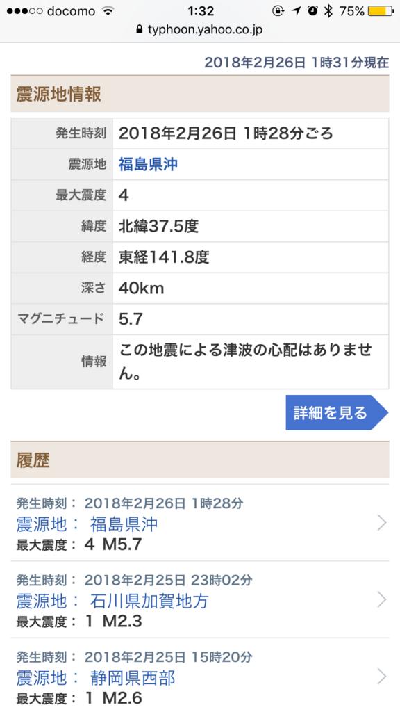 f:id:su___san:20180226013423p:plain