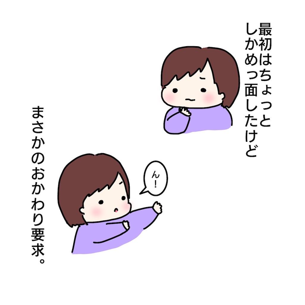 f:id:su_pip:20200325212933j:image