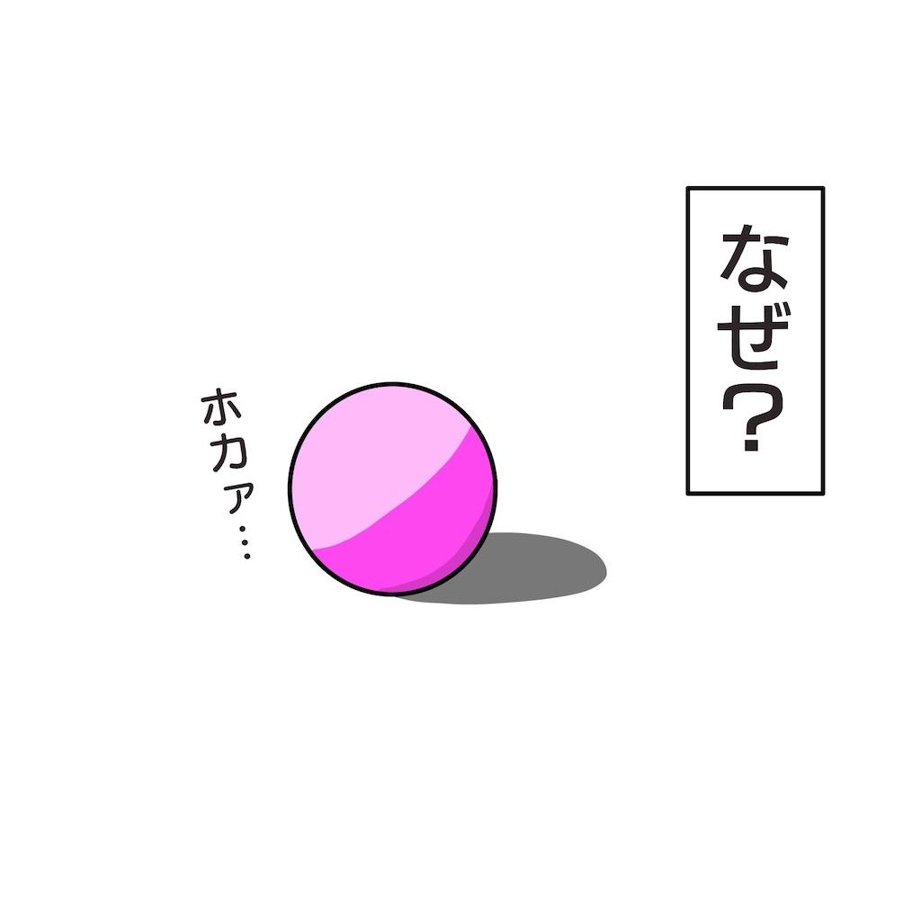 f:id:su_pip:20200331222231j:image