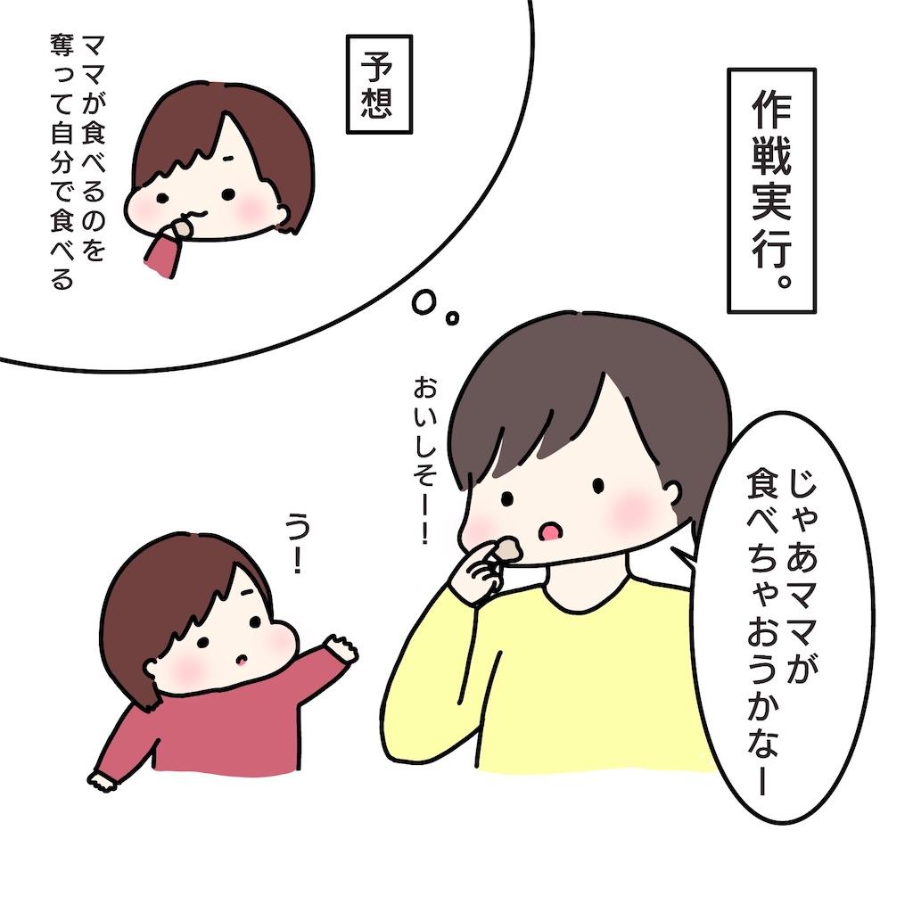f:id:su_pip:20200407174457j:image